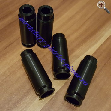 Комплект переходников для БАМ 13х50 к пистолетам Пионер